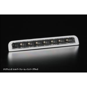 【クリアレンズ/シルバーフレームインナーブラック】REIZ ライツ LEDハイマウントストップランプ エブリイワゴンDA64W/エブリイバンDA64V(H17/8-)|everyparts