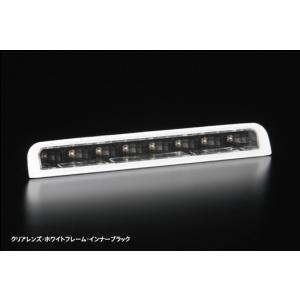 【クリアレンズ/ホワイトフレーム/インナーブラック】REIZ ライツ LEDハイマウントストップランプ エブリイワゴンDA64W/エブリイバンDA64V(H17/8-)|everyparts