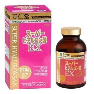 ヒアルロン酸サプリ 万仁堂 スーパーヒアルロン酸EX-SH762322