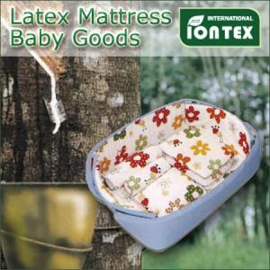 ベビーベッド セット IONTEX ラテックスマットレス‐GK765031