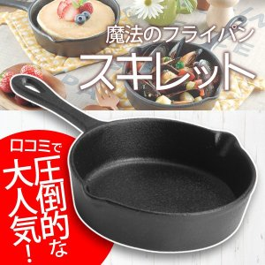 スキレット IH 対応 鋳鉄鍋 フライパン 鉄 鉄鍋 フライパン IH対応