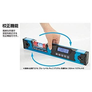 シンワ測定(Shinwa Sokutei) デジタルレベル ブルーレベル Pro2 75314 防塵...