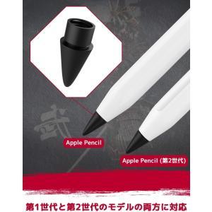 吉川優品 Apple Pencilチップ 2個入り Apple Pencilペン先 柔らかい 書き心...