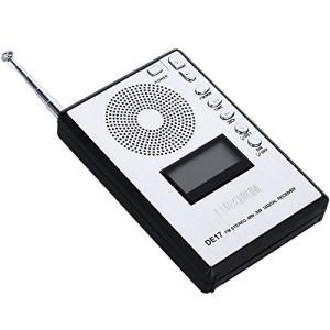 DEGEN DE17 デジタルDSP ポケット短波ラジオ ポータブルBCL受信機 FMステレオ/AM...