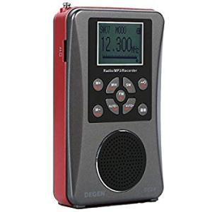 DEGEN DE28 +予備バッテリーセット デジタルDSP ポケット短波ラジオ ポータブルBCL受...