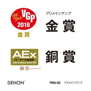 DENON プリメインアンプ USB-DAC搭載/ハイレゾ音源対応/ヘッドホンアンプ搭載 プレミアム...