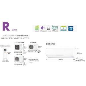FUJITSU エアコン Rシリーズ 18畳用  【AS-R56F2-W】 evillage