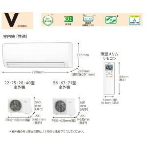 FUJITSU エアコン Vシリーズ 18畳用  【AS-V56F2-W】 evillage