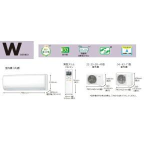 FUJITSU エアコン Wシリーズ 23畳用  【AS-W71F2-W】 evillage