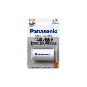 パナソニック ニッケル水素電池 単2形 BK-2MGC/1|evillage