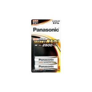 パナソニック 充電式エボルタ ニッケル水素電池 単3形  BK-3HLD/2B|evillage