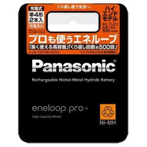 パナソニック Panasonic ニッケル水素電池 単4形(2本入)  eneloop(エネループ) pro BK-4HCD/2|evillage
