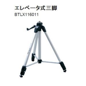 レーザーマーカー墨出し名人 エレベータ式三脚 BTLX116011 パナソニック|evillage