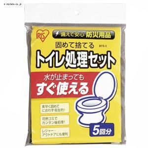 【BTS5】 アイリスオーヤマトイレ処理セット|evillage