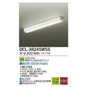大光電機 DAIKO LEDキッチンライト流し元灯 DCL-38245WSS|evillage