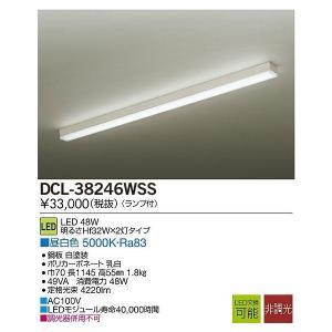 大光電機 DAIKO LEDキッチンライト流し元灯 DCL-38246WSS|evillage