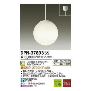大光電気 ダイコー  LEDペンダント DPN-37893 DPN-37893SS evillage