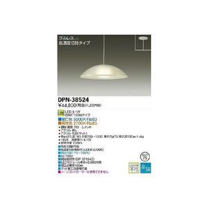 大光電気 ダイコー  LEDペンダント DPN-38524 DPN-38524SS evillage