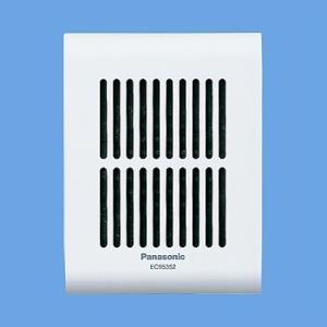 パナソニック メロディサイン子器(増設スピーカー)(ホワイト) EC95352