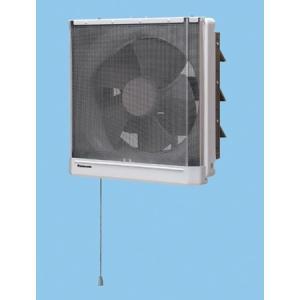 パナソニック 一般・台所・事務所・居室用換気扇 金属製換気扇 フィルター付 排気 FY-25EJM5|evillage