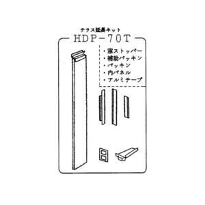 コロナ CORONA テラス延長キット 冷風・衣類乾燥除湿機用 HDP-70T|evillage