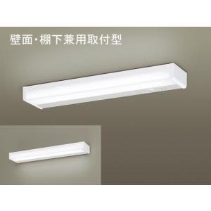 パナソニック LED流し元灯 HH-LC114N|evillage