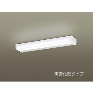パナソニック LED流し元灯 HH-LC116N|evillage
