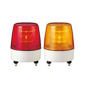 パトライト KPE-100A LED流動・点滅表示灯(Φ162) KPE-100A型 赤色・黄色|evillage