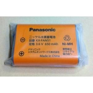 パナソニック (Panasonic)  コードレス子機用電池パック KX-FAN51 純正品