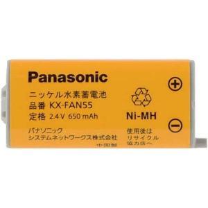 パナソニック (Panasonic) コードレス子機用電池パック KX-FAN55 純正品|evillage