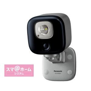パナソニック  LEDセンサーライト メタリックブロンズ 【KX-HA100S-H】 |evillage