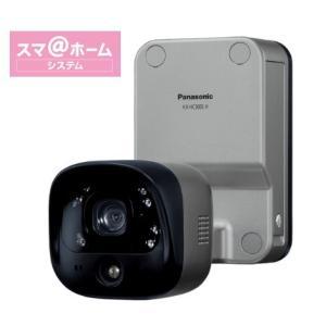 パナソニック  屋外バッテリ―カメラ メタリックブロンズ 【KX-HC300S-H】 |evillage