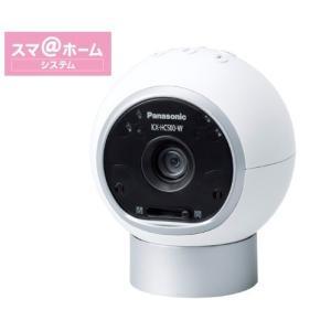 パナソニック  おはなしカメラ ホワイト 【KX-HC500-W】 |evillage