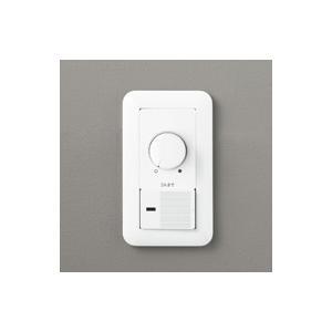 オーデリック(ODELIC)LEDダウンライト用専用調光器【LC211S】