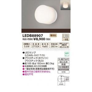 東芝(TOSHIBA)LED電球 LED屋内ブラケット ランプ別売 LEDB88907|evillage