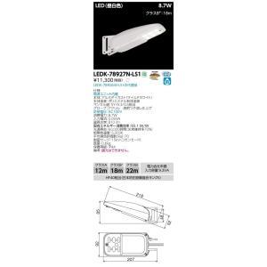 東芝ライテック(TOSHIBA) LED防犯灯 【LEDK-78927N-LS1】(LEDK-78926W-LS1の後継機)|evillage