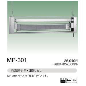 ベンハー ムシポン 粘着式捕虫器 MP-301シリーズ 吊下型【MP-301】|evillage