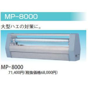 ベンハー ムシポン 粘着式捕虫器 MP-8000シリーズ 壁付・吊下型【MP-8000】|evillage