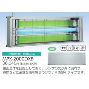 ベンハー ムシポン 粘着式捕虫器 MPX-2000シリーズ 吊下型【MPX-2000DXB】|evillage