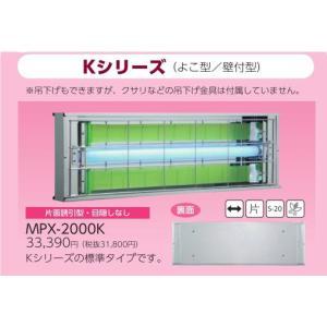 ベンハー ムシポン 粘着式捕虫器 MPX-2000Kシリーズ よこ型/壁付型【MPX-2000K】|evillage