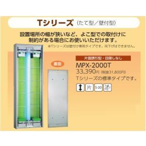 ベンハー ムシポン 粘着式捕虫器 MPX-2000Tシリーズ たて型/壁付型【MPX-2000T】|evillage
