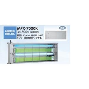 ベンハー ムシポン 捕虫器 MPX7000Kシリーズ(よこ型/壁付型) MPX-7000K|evillage