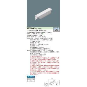 パナソニック LED防犯灯 防雨型 (自動点滅器内蔵) 【NNY20467LE1】Panasonic|evillage