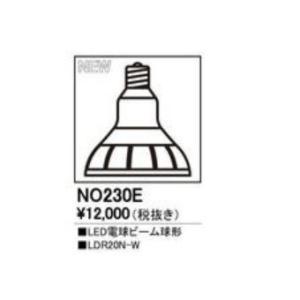 オーデリック (ODELIC)LED電球 LDR20N-W 【NO230ES】|evillage