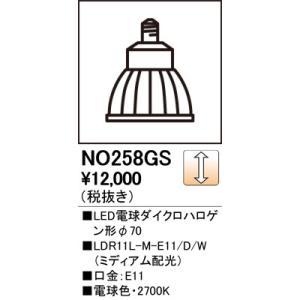 オーデリック (ODELIC) LED電球 LDR12L-M-E11/D/W 【NO258GS】 evillage