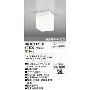 オーデリック(ODELIC) LED浴室灯 電球色 【OW009421LDS】|evillage