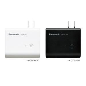 パナソニック モバイルバッテリー搭載AC急速充電器 【QE-AL101】|evillage