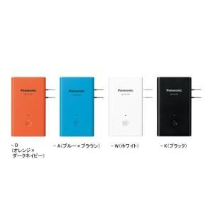 パナソニック モバイルバッテリー搭載AC急速充電器 【QE-AL102】|evillage