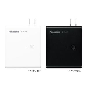 パナソニック モバイルバッテリー搭載AC急速充電器 【QE-AL201】|evillage