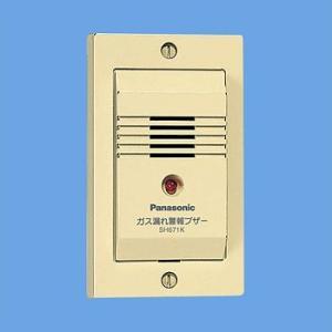 パナソニック ガス漏れ警報ブザー(有電圧出力型用) 【SH671K】|evillage